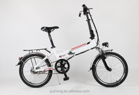 20'' alloy mini folding electric bike/bycicles with best quality ,folding electric bike