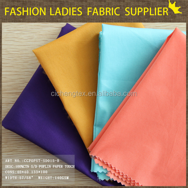 100% cotton poplin fabric cambric plain dyed cotton fabric