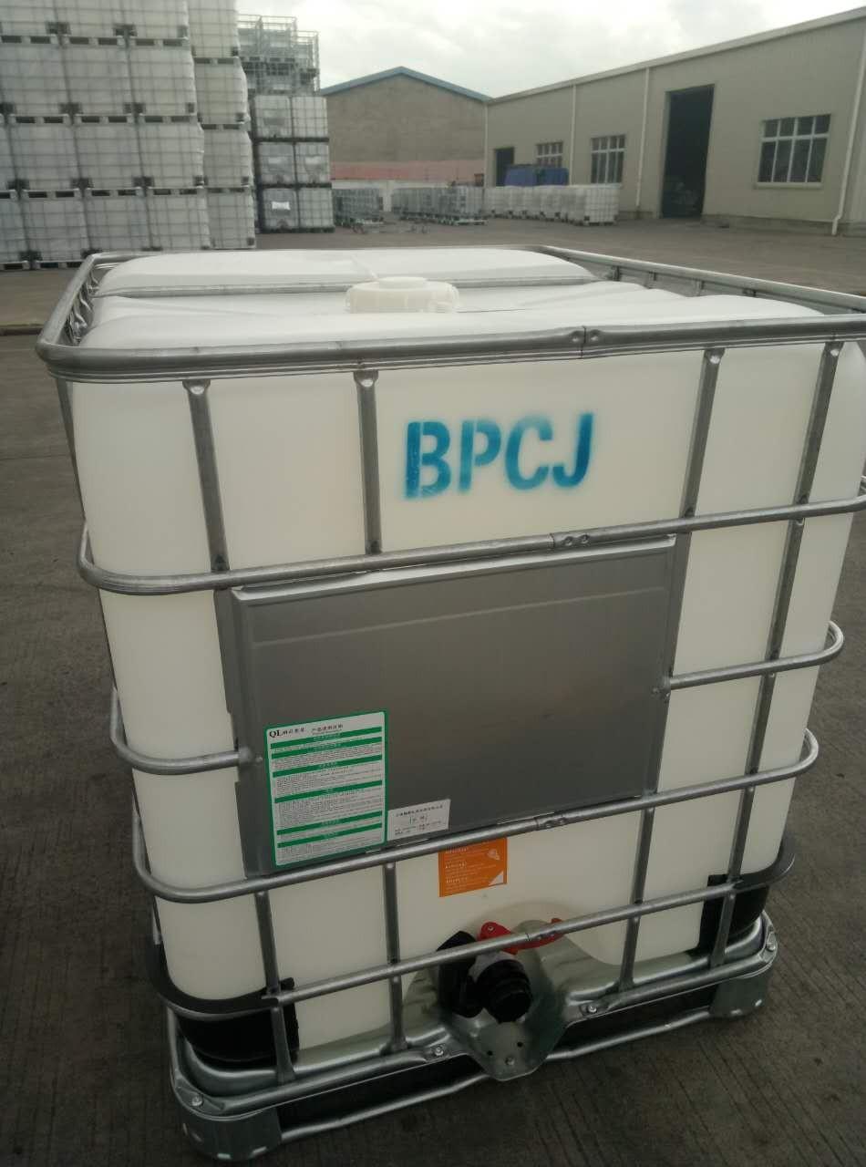 1000L ibc tank.jpg
