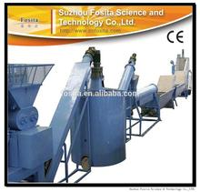Factory manufacture waste pet flake washing plant made in China