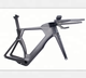2018 LightCarbon China OEM Carbon TT Bike Frame For Time Trial and Triathlon bicycle