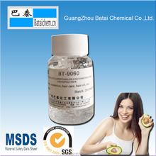 Cosmetic grade silicone gel is equivalent to DC9045