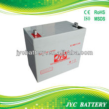 price of inverter batteries gel battery 12v 55ah