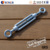 Carbon Steel Eye/Jaw/Hook DIN1480 galvanized turnbuckle