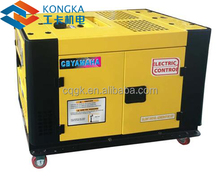 3000rpm supply air cooled green power silent diesel generator 12kw 20A