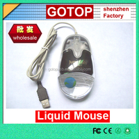 Cheap Promotional Gift Plastic Liquid mouse USB optical mouse wired Mouse with Fancy Floater Inside