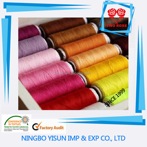 100% polyester Small spool Sewing Thread,402 small tube sewing thread for home, small packing