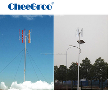 Low Speed Vertical Axis Wind Turbine 10kw