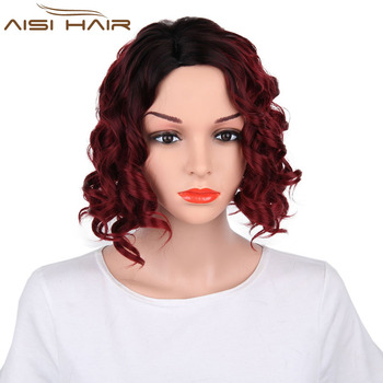 Cosplay Part Side Short Curly Wig Synthetic