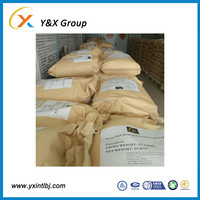 Hot sale crosslinked polyacrylamide Factory offer directly YXFLOC