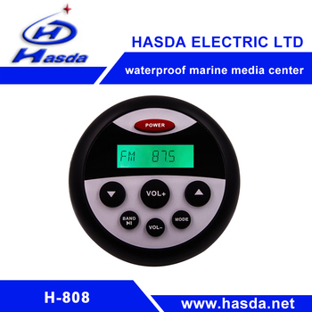 Waterproof marine media center radio with bathroom