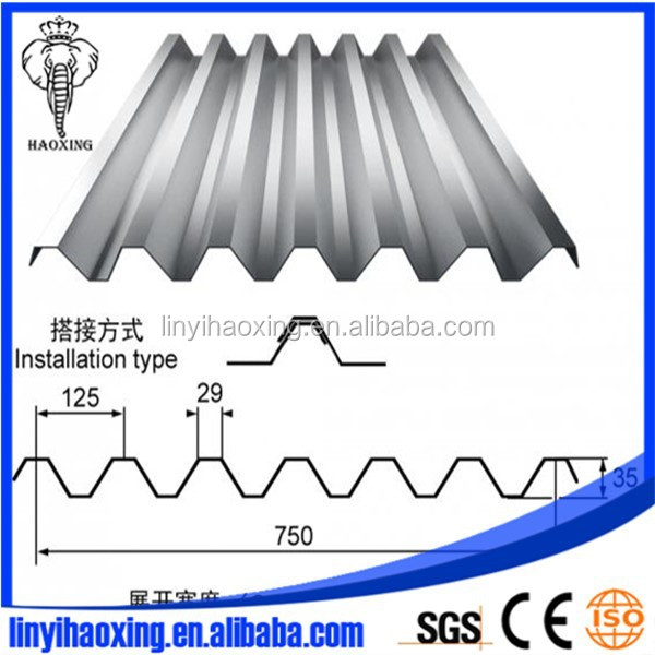 hot dipped galvanized zinc roof tile price and plaine Type zinc <strong>steel</strong> roof tile