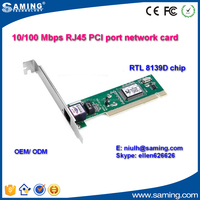 Driver Free PCI Ethernet card / network adapter functions with Chip RTL8139D