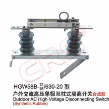 High Technology Durable Outdoor High Voltage Switch Disconnector