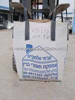 factory manufacturing polypropylene woven Cereal Bulk Bags, PP Big Jumbo Bag for Animal Feed Bags