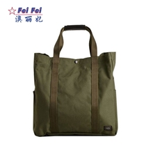 army green high-end fabric small nylon zip bag