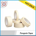 Alibaba China free sample professional industrial masking tape for walls