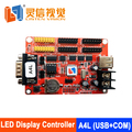 USB RS232, RS485 cluster led screen controller for led advertising display