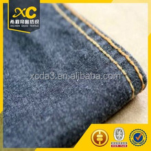 12oz denim fabric 98% cotton 2% spandex