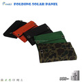 5w camping solar panel in solar cells,solar panel for mobile phone/Ipod/MP3/MP4