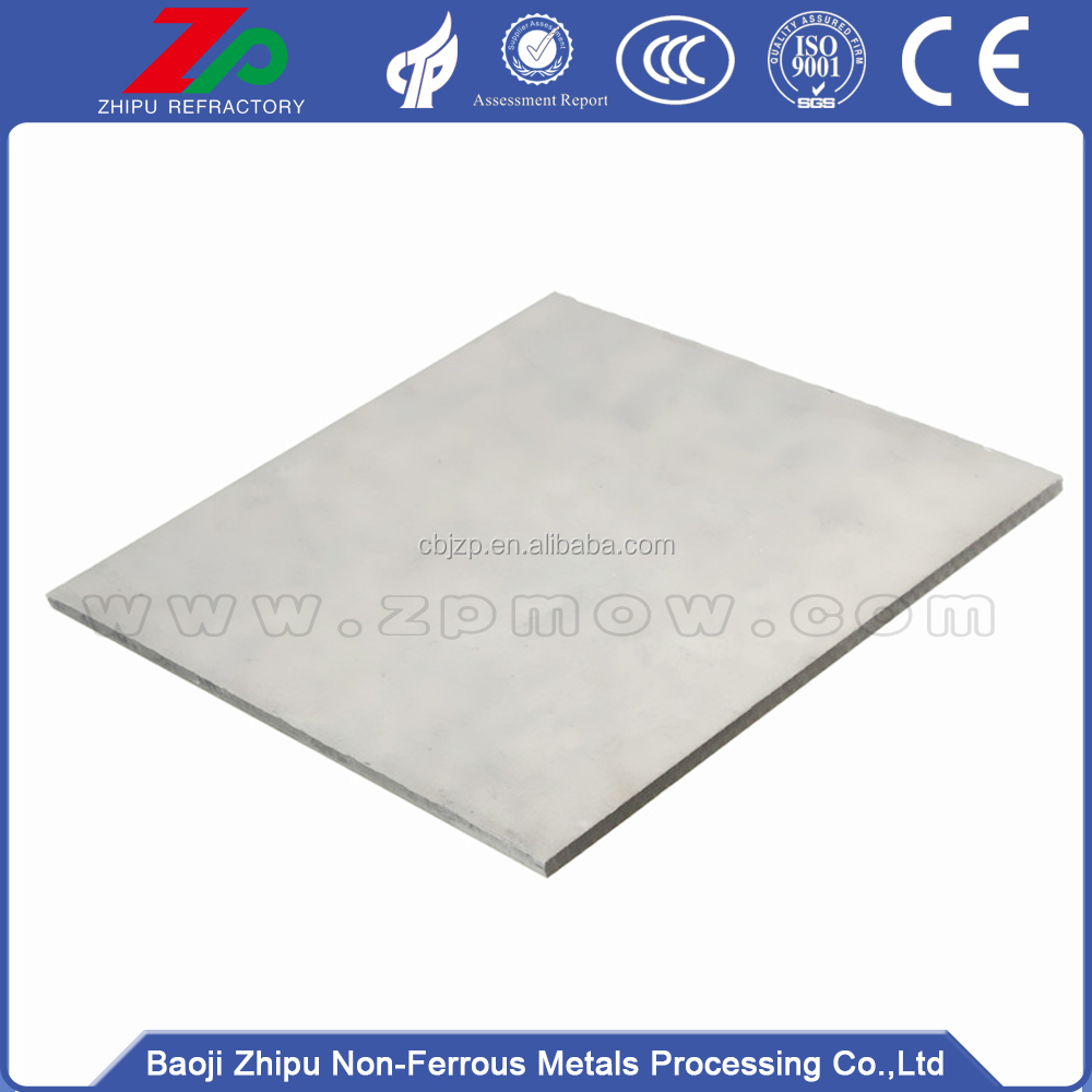 99.95% machined molybdenum plate with best price