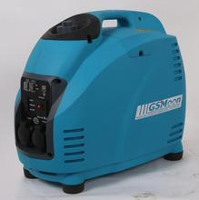 fuel bill cutting 3000W silent inverter generator CSA