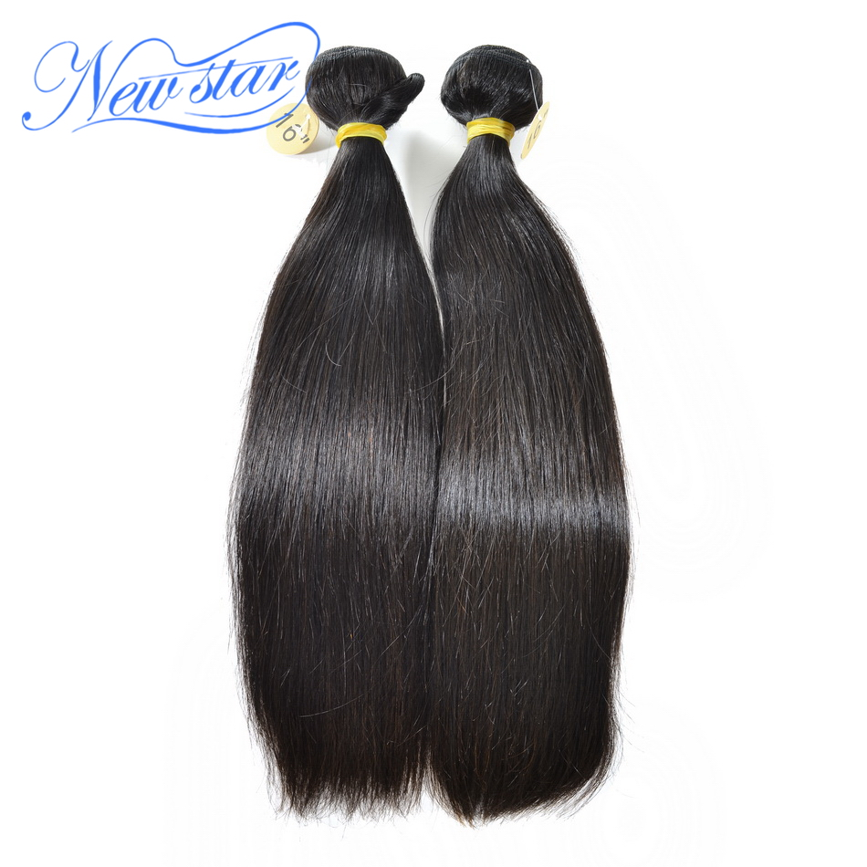 Hair weave wholesale Christmas hot selling price peruvian straight wave hair extension human