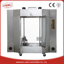 Chuangyu Alibaba China Industrial Duck Roaster Roast Chicken Grill Oven Machine With LPG Gas Type
