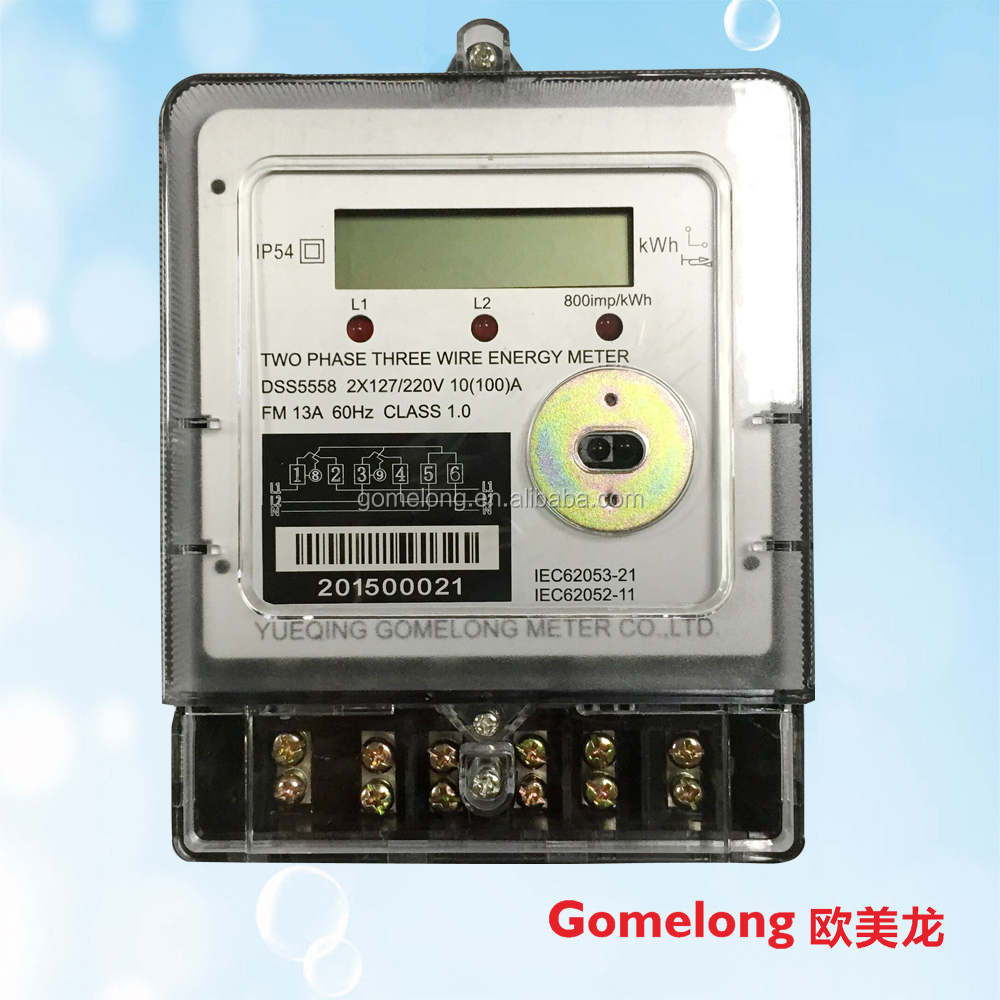 two phase digital power consumption electric meter reading and energy meter price