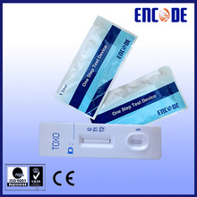 One Step TOXO IgG/IgM Test kits ( medical diagnostic test kits ) China Medical products for rapid test