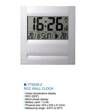 Squire Large Display Digital Muslim Prayer Cock Themes Wall Clock