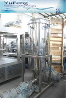 Vacuum degassing equipment