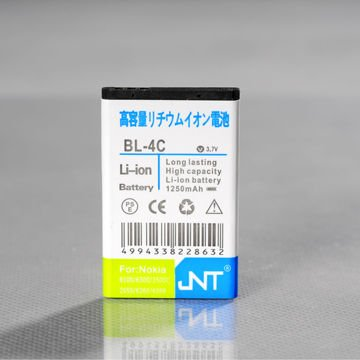 rechargeable mobile phone battery BL-4C 1000mAh
