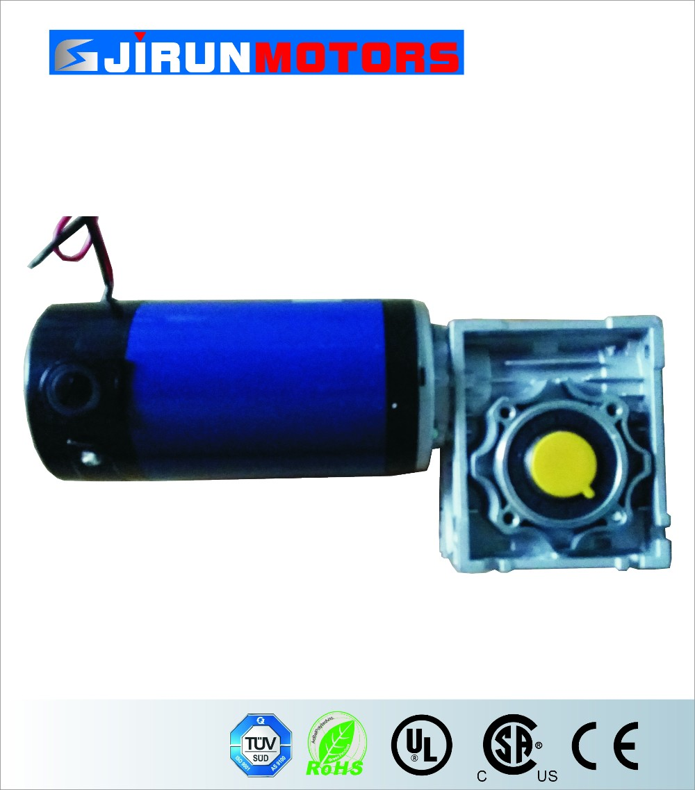 Electric motor 12v 500w dc geared motor,with worm gearbox or planetary reducer,for garage and gate door or other application