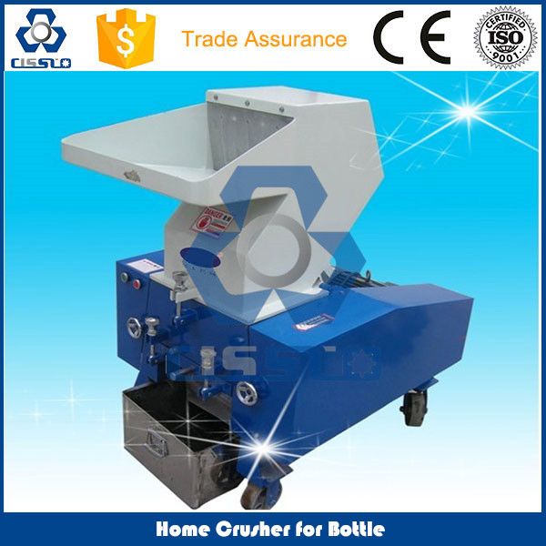 CE STANDARD SMALL HOME PLASTIC SHREDDER