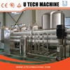 10T/h factory price automatic mineral water treatment plants for drinking and Bevarage use