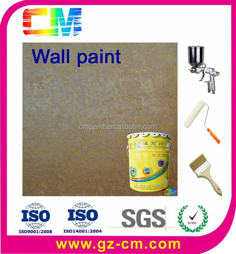 Texture effect nano waterproof wall art elasticity paint