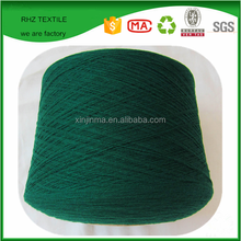 China factory wholesale acrylic high bulky yarn for knitting sweater