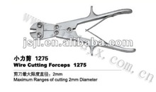 Wire Cutting Forceps(medical instrument)