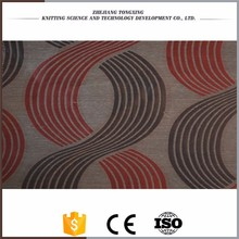 New type dyeable cloth fabric