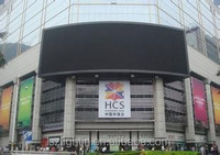 china xxx images led curtain display/led display screen xxx video