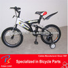 New design cool and good price cool kids bicycle for sale