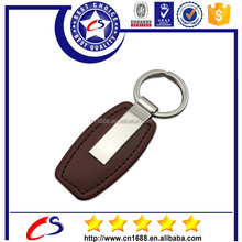 2013 Personalized superior quality pu leather metal keychains