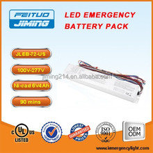 JLEB-44-US 44W cUL UL Listed LED EMERGENCY DRIVER -China TOP 1 LED emergency battery driver Factory Since 1967 1703161646