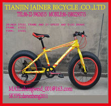 2015 NEW DESIGN SNOW BIKE WITH DISC BRAKE AND 7-SPEED BICYCLE