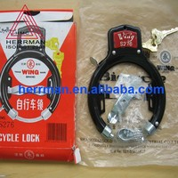 cheap price S276 wing bicycle lock