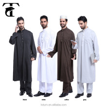 latest Mans Cotton Summer Ethnic Africa stylish shalwar kameez kurta design for mens