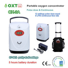 2017 Medical grade Mini battery Portable oxygen Concentrator