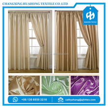 Bright dyed polyester satin slub cheap curtain fabric, sheer fabrics for curtains