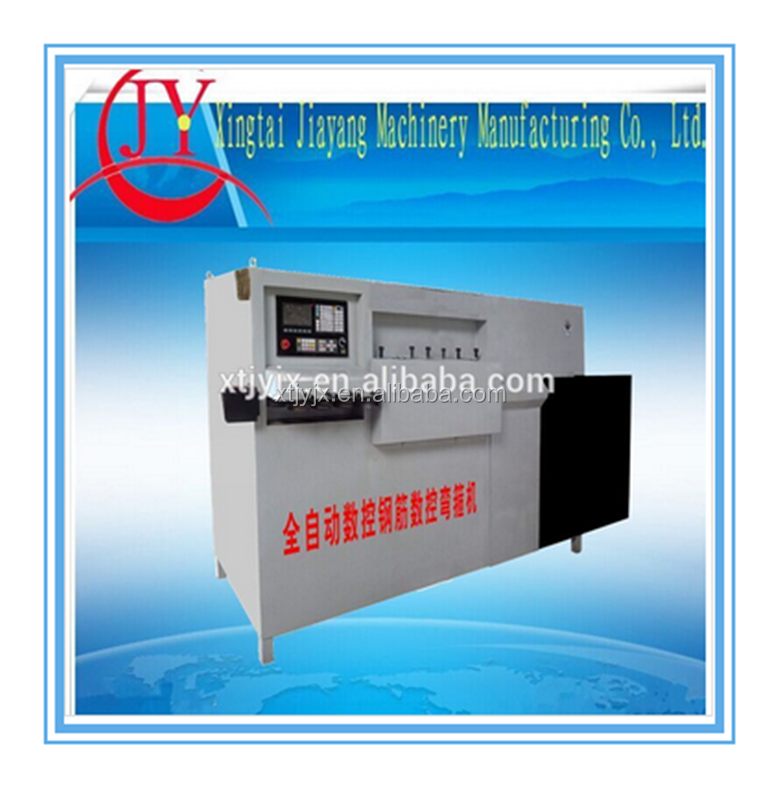 Automatic rebar stirrup bending machine,automatic stirrup bender,automatic wire bending machine